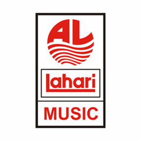 Lahari Kannada   T-Series