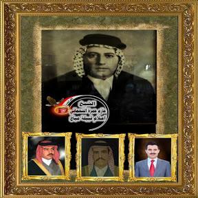 الموقع الرسمي لقبيلة مياح