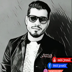 jouali said سعيد جوالي