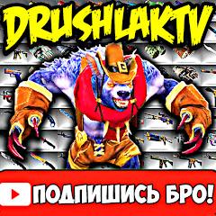 DruShlakTV