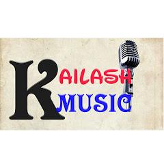 कैलाश म्यूजिक & फिल्म