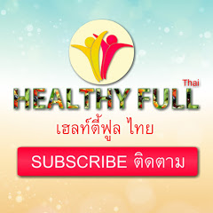 Healthy Full