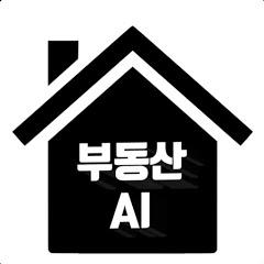 부동산 인공지능