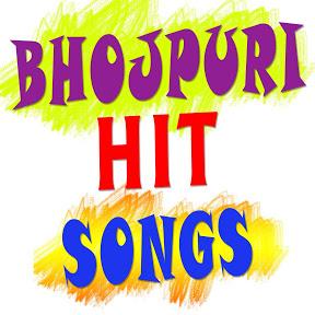 Bhojpuri Hit Songs