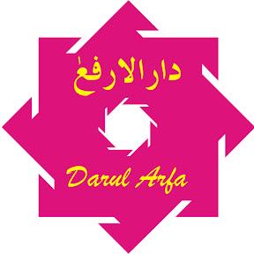 Darul Arfa