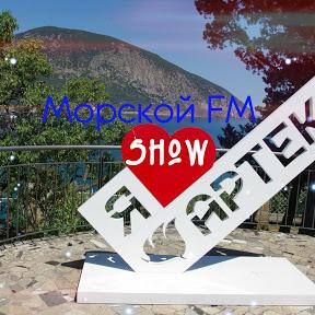Morskoy FM Show