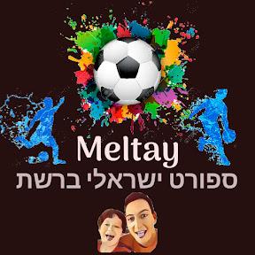 MeItay _