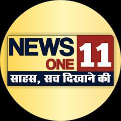 News One 11