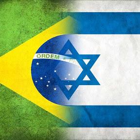 Sou fã de Israel Israel