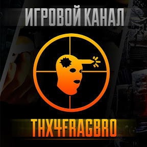 Thx4FragBro.TV