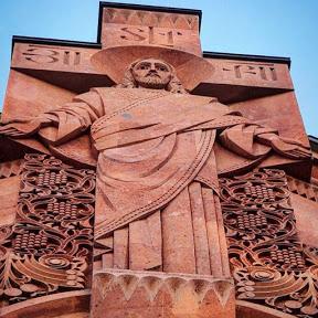 Об Армянской Апостольской Церкви