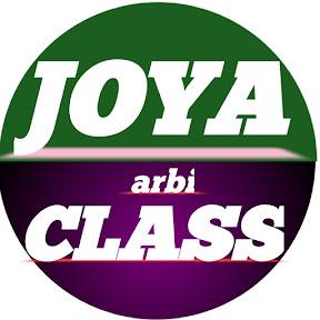 joya arbi class