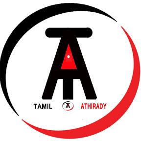Tamil Athirady