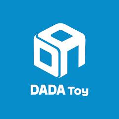 다다토이 DADA Toy