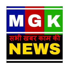 MGK News
