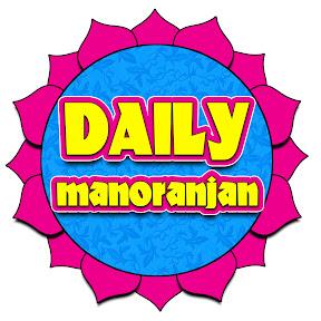 Daily Manoranjan