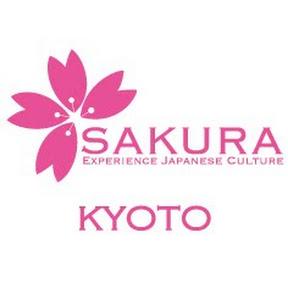 SAKURA Experience Japanese Culture