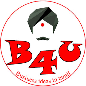 B4U Business Ideas In Tamil