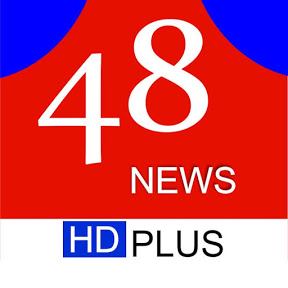 48 News