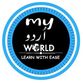 My Urdu World