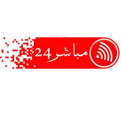مباشر 24