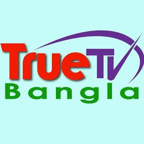 TrueBangla TV