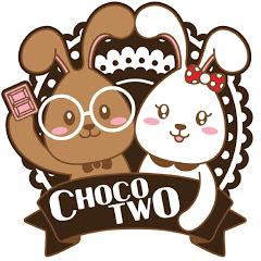 Chocotwo巧克兔手工卡片 爆炸禮物盒