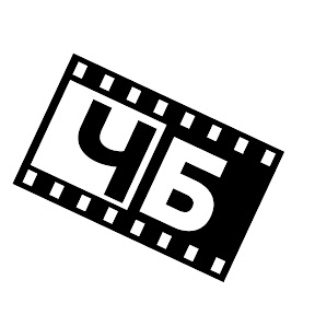 Ч/Б editor channel