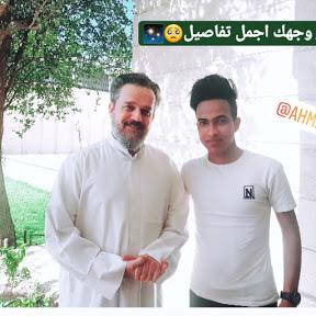 الاعلامي أحمد الكربلائي Media Ahmed Karbalai