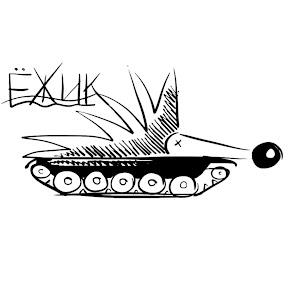 Ёжик World of Tanks