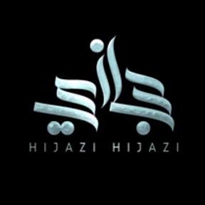 Hijazi Hijazi / حجازي حجازي