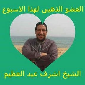 قناة الامة العربية ومصر للزواج