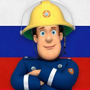 Пожарный Сэм - Fireman Sam