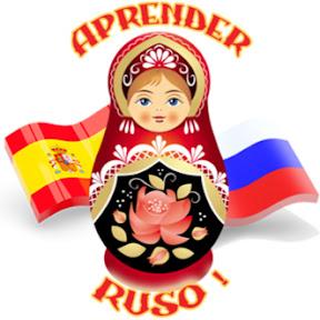 Aprender Ruso