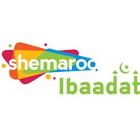 Shemaroo Ibaadat