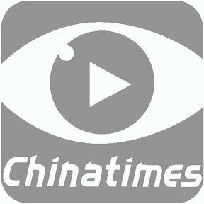 chinatimes 《鋼鐵特訓班》