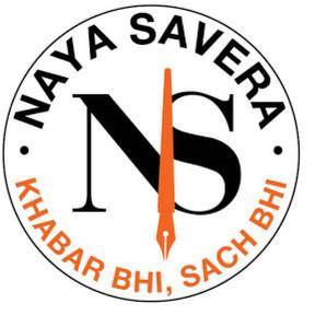Naya Savera News