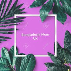 Bangladeshi Mum UK