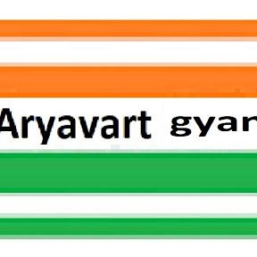 Aryavart gyan