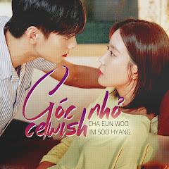 Góc Nhỏ Cha Eun Woo - Im Soo Hyang