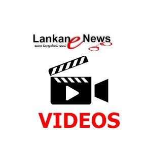 Lankan e News