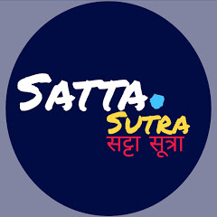Satta Sutra