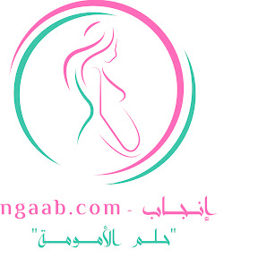 Ingaab
