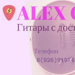 Александр Войтов