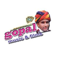 Gopal Music & Films