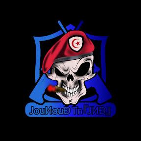 Jounoud-جنود