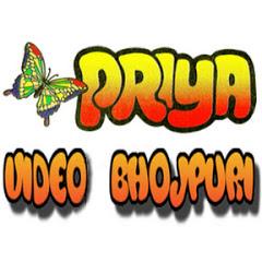 Priya Video Bhojpuri