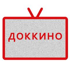 Документальное кино на Первом