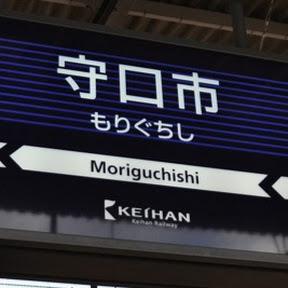 Osaka Moriguchi