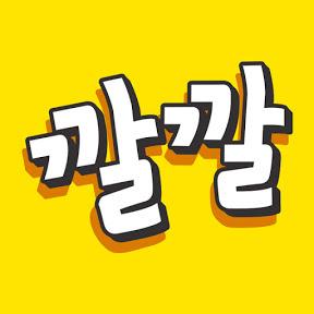 KBS예능: 깔깔티비